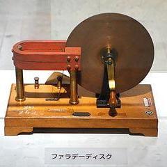 電気の歴史【その4】(発電機・モーターの歴史)