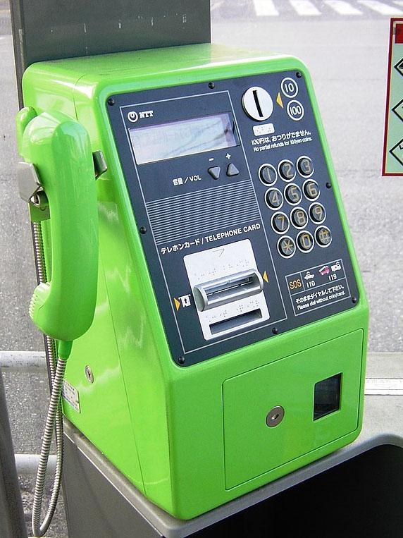 公衆電話:プリペイドカード専用緑電話(Wikipedia).jpg
