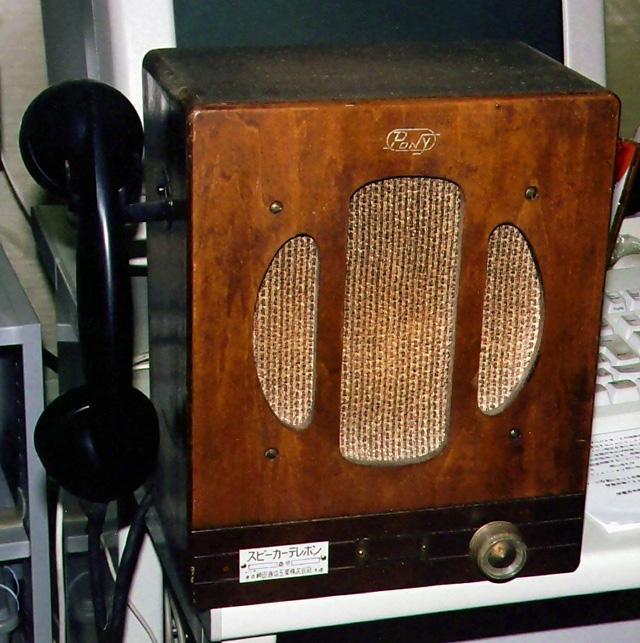 有線放送電話機1(立命館大学).jpg