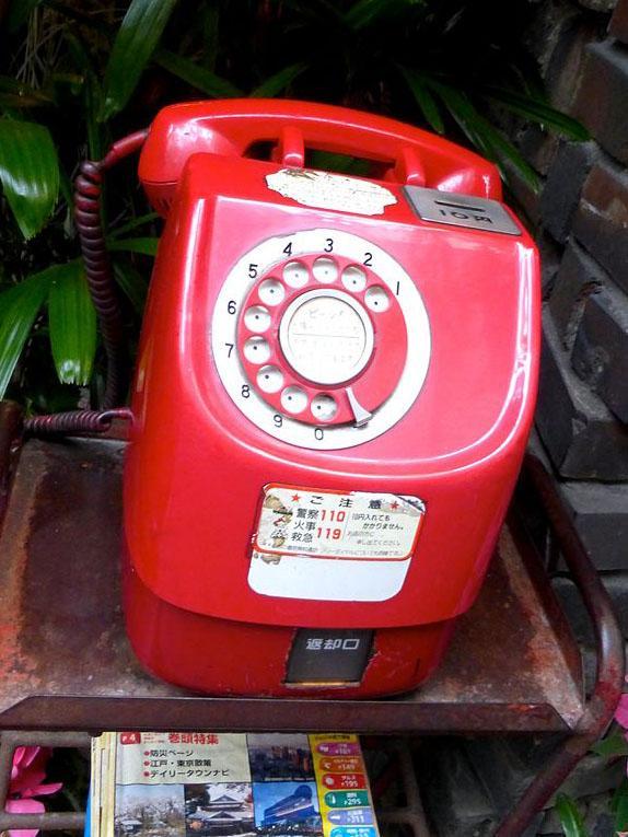 公衆電話:10円硬貨投入式赤電話(Wikipedia).jpg