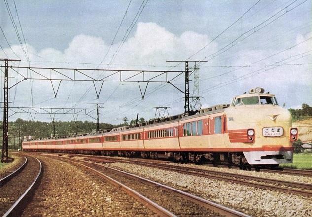 国鉄151系.jpg