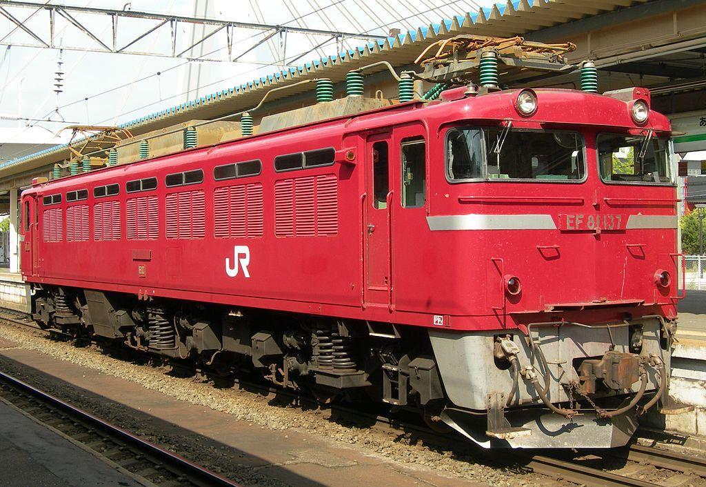 EF81-137.jpg