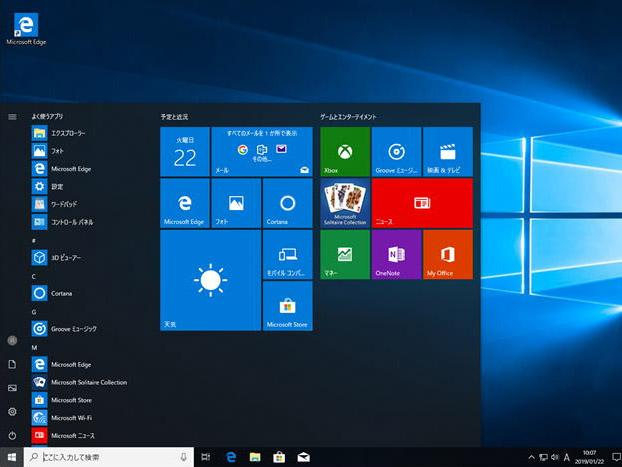 windows10デスクトップ.jpg
