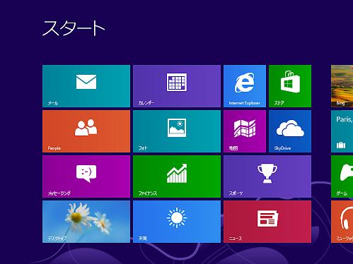 windows8デスクトップ.png