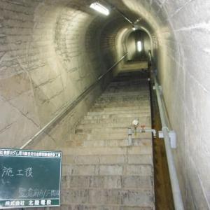 熊野川ダム河川総合交付金照明設備更新工事 4
