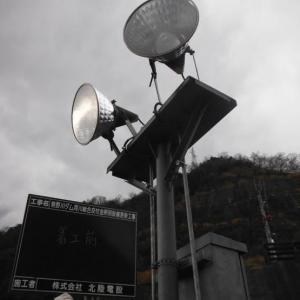 熊野川ダム河川総合交付金照明設備更新工事 5