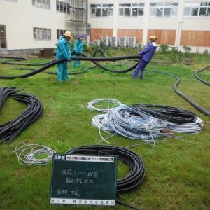 太田小学校大規模改造(その2)電気設備工事 3
