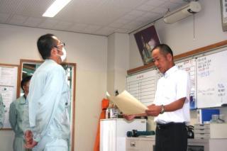 北陸電設ニュースR2年8月号