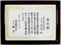 IMG_0606 - コピー.JPG